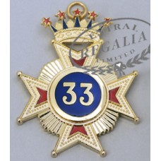 Ao32 Rose Croix 33rd Degree Star Jewel